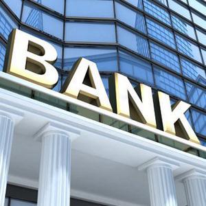 Банки Урмар