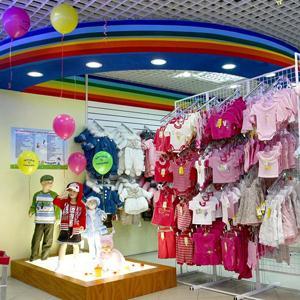Детские магазины Урмар