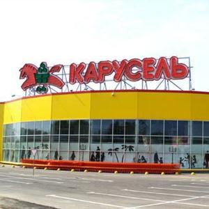 Гипермаркеты Урмар