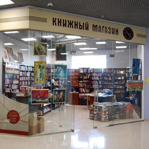 Книжные магазины Урмар