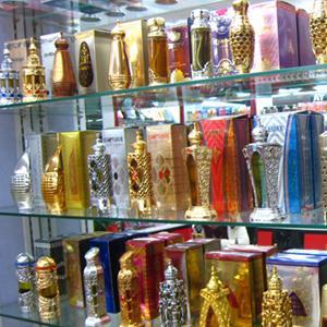 Парфюмерные магазины Урмар
