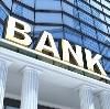 Банки в Урмарах