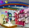 Детские магазины в Урмарах