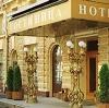 Гостиницы в Урмарах