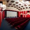 Кинотеатры в Урмарах