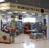 Книжные магазины в Урмарах