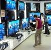 Магазины электроники в Урмарах