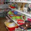 Магазины хозтоваров в Урмарах