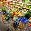 Магазины продуктов в Урмарах
