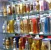 Парфюмерные магазины в Урмарах