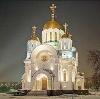 Религиозные учреждения в Урмарах
