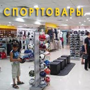Спортивные магазины Урмар